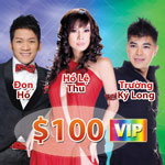 VIP Ticket Design: Beauty Pageant